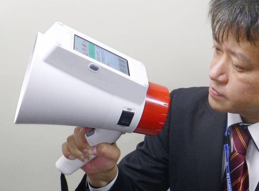 Panasonic рассчитывает выпустить современный мегафон-переводчик