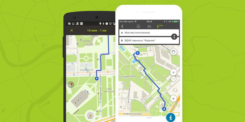 2ГИС научился строить маршруты для пешеходов